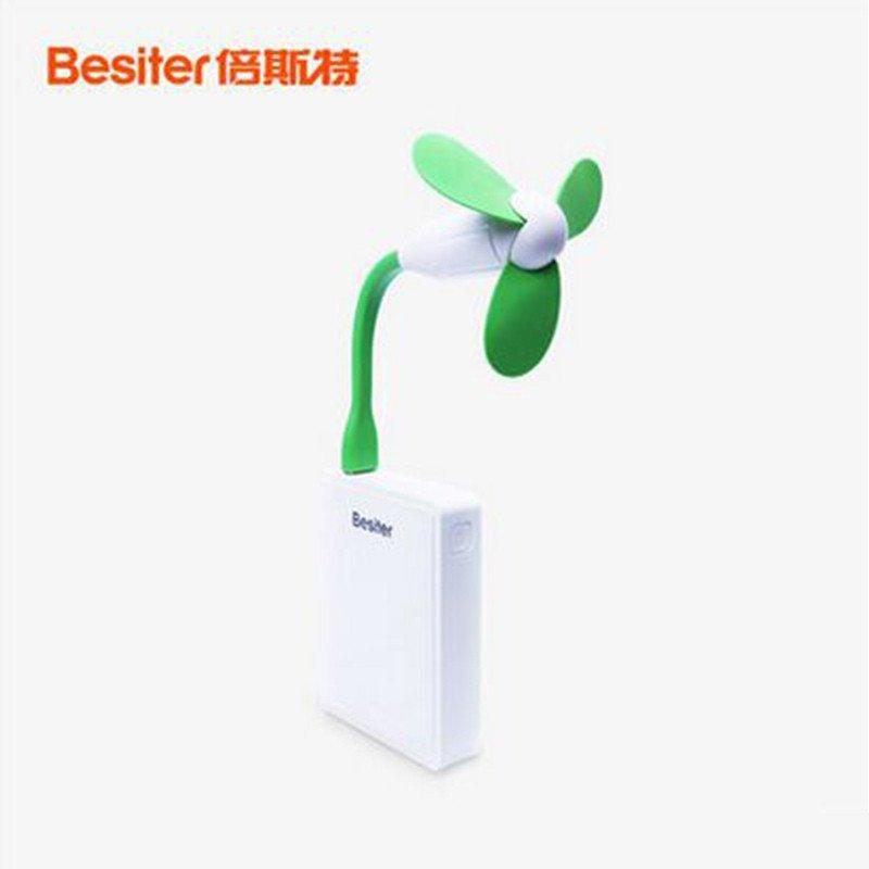 倍斯特BST-GATE-1703竹蜻蜓USB小风扇随身便携笔记本电脑迷你超静音学生小风扇