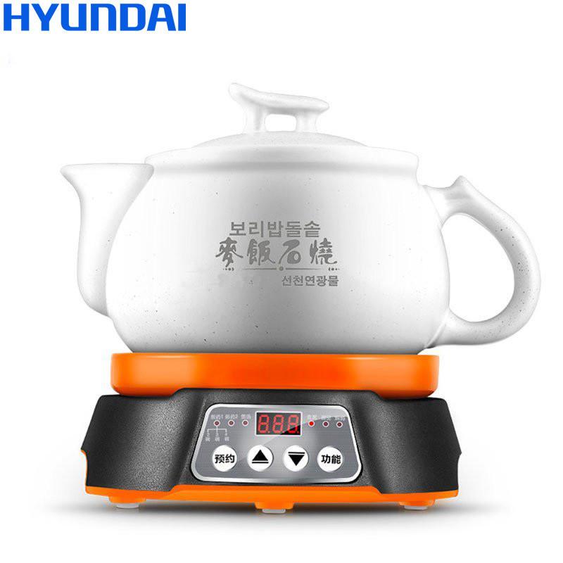 现代(HYUNDAI)QC-YS1530A多功能电热烫煲 煮药壶 电水壶