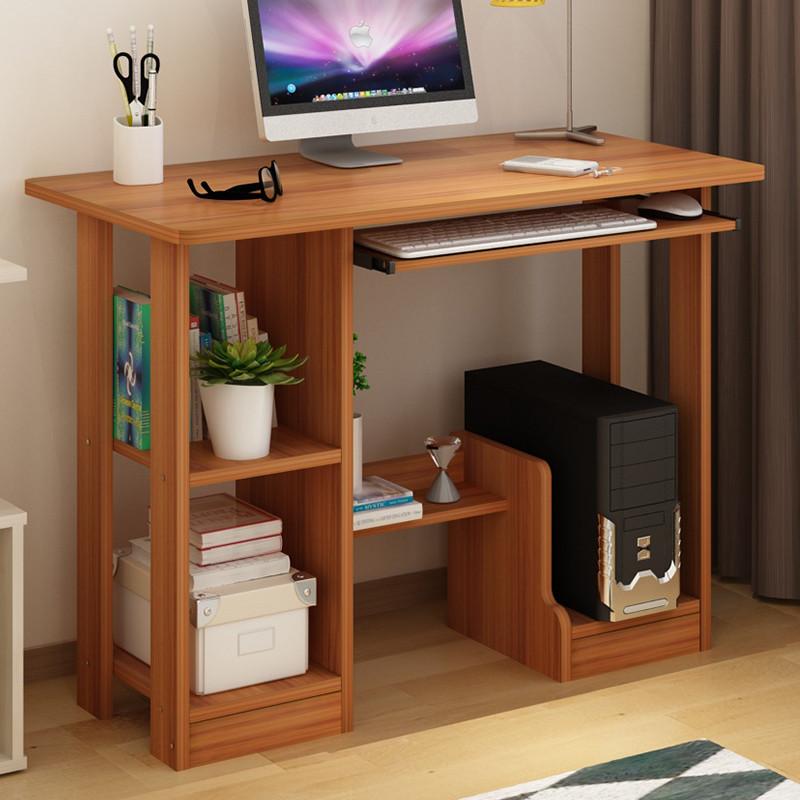 亿家达 简易电脑桌台式家用办公桌写字桌书桌 简约现代台式电脑桌