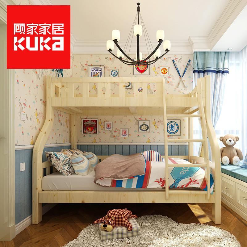 顾家家居北欧式儿童床双层上下床高低床带护栏进口实木床pt001b