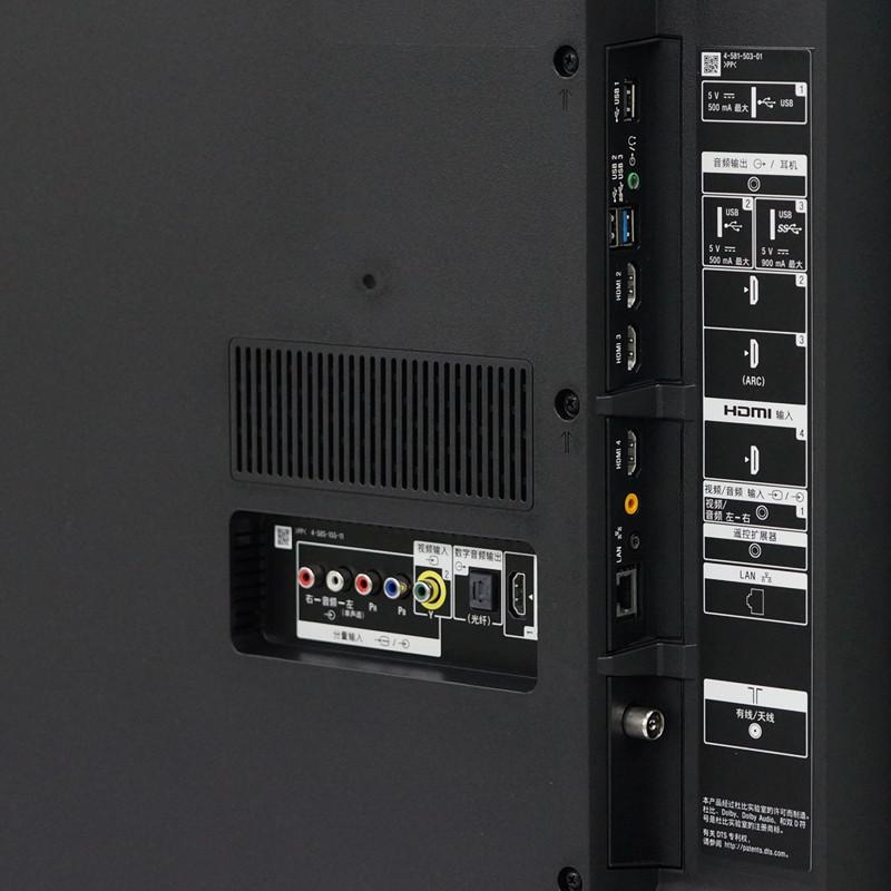 索尼彩电kd-49x7000d