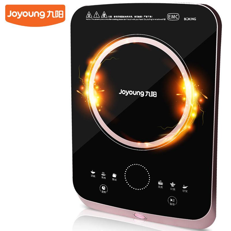 九阳(Joyoung)C22-LX83多功能电磁炉 玫瑰金 智能火力旋控