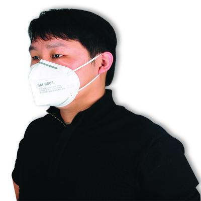 3M 双片装9003A 折叠式颗粒物防护口罩