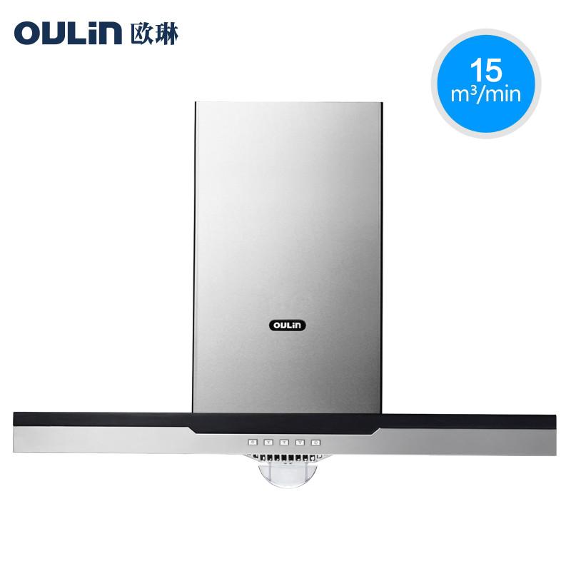 Oulin/欧琳CXW-220-A710油烟机超大拢烟腔吸油烟机欧式顶吸厨房电器抽油烟机
