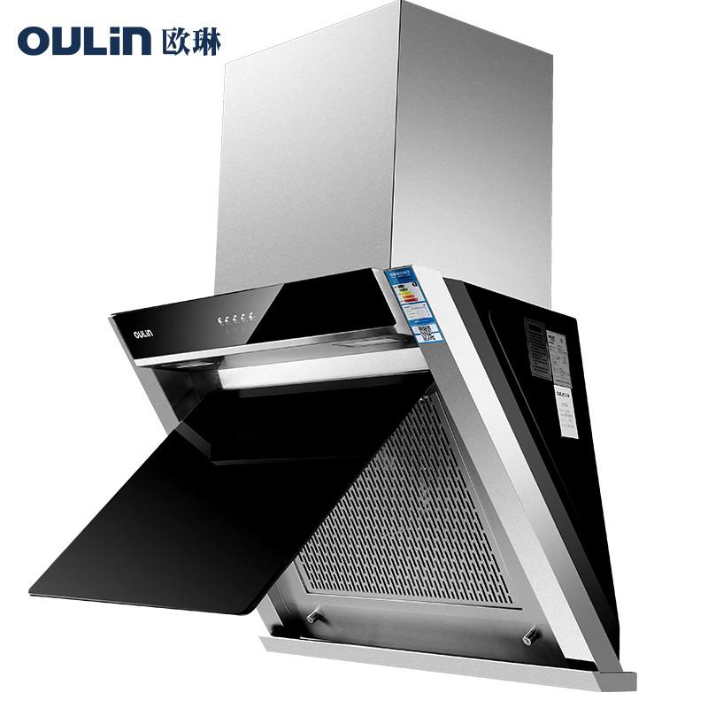 Oulin/欧琳 CXW-238-WJ10抽油烟机钢化玻璃触摸侧吸式油烟机15立方风量吸油烟机