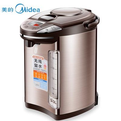 美的(Midea)PF704C-50G电热水瓶家用保温304不锈钢5L电水壶电热水壶泡奶冲茶
