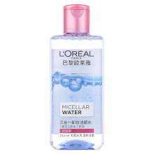 欧莱雅(LOREAL)三合一卸妆洁颜水 倍润型 250ml