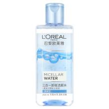 欧莱雅(LOREAL)三合一卸妆洁颜水 清爽型 250ml