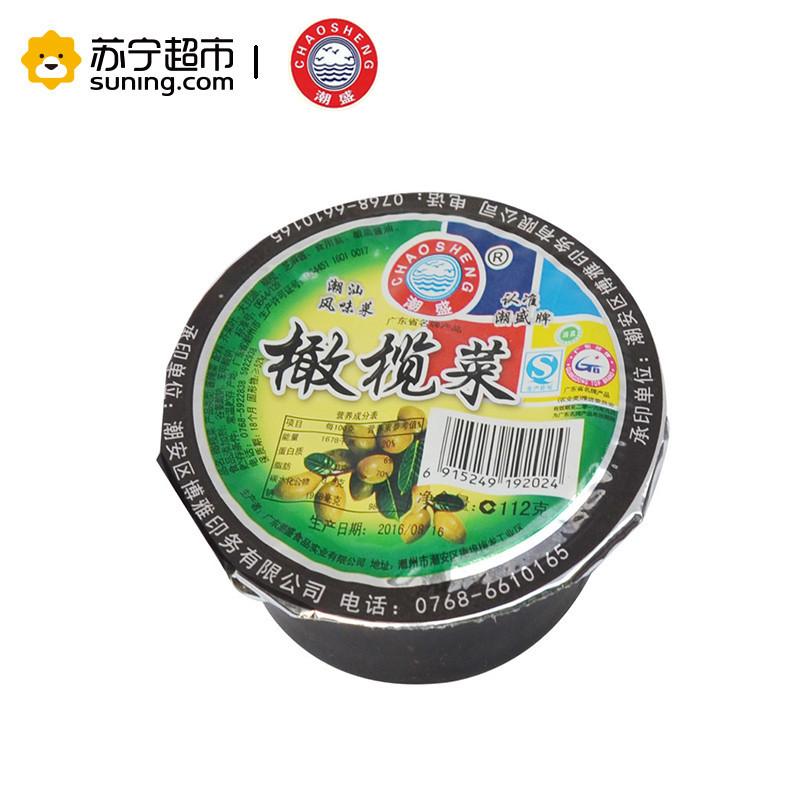 潮盛(chaosheng)面条菜112g盒装榨菜下饭菜搭档泡面好酱菜海带秘制做法根的橄榄图片