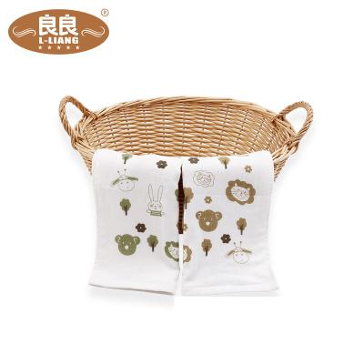 良良 LLH07-1 嬰兒口水巾 生態竹紡童巾 寶寶口水巾 嬰兒毛巾 26*50cm