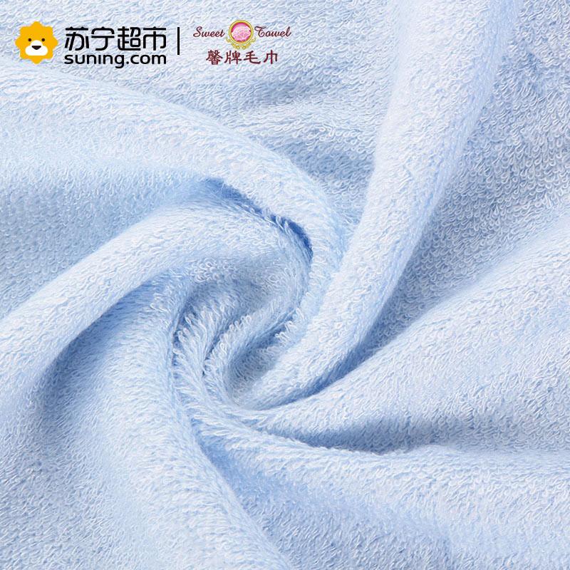 馨牌 竹浆纤维毛巾 丝竹毛巾 呵护亲肤柔软舒适自然吸水家用洗脸毛巾(3条装) 34*72cm 3条装