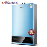 万和(Vanward)16升燃气热水器JSQ30-368Y16支持CO安防 天然气