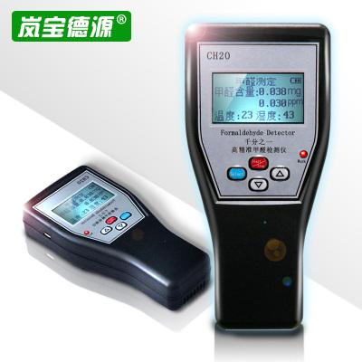 岚宝德源甲醛测试仪精准质保专业家用甲醛检测仪器三合一测量仪