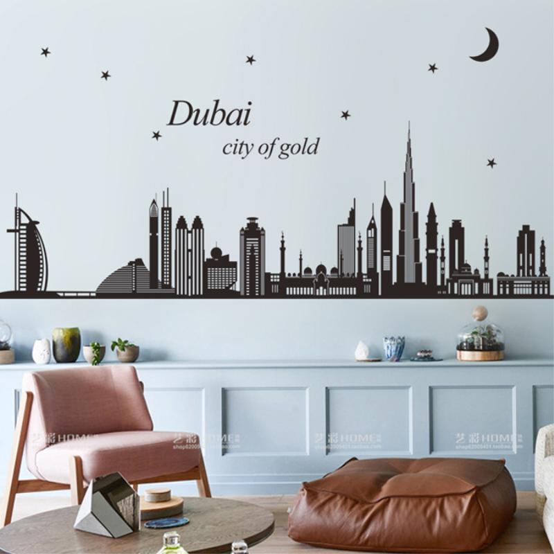 城市剪影画迪拜黑白画墙贴客厅室内沙发背景墙装饰品墙壁贴画贴纸