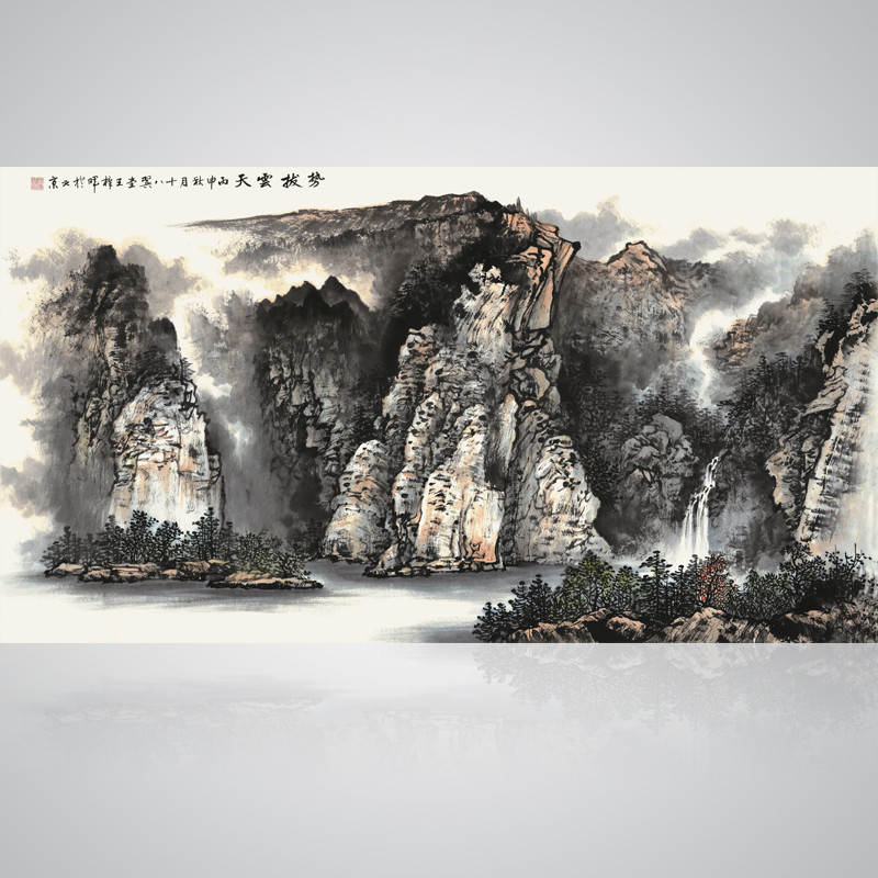 客厅山水画装饰画大幅新中式挂画现代沙发背景墙壁画墙画势拔云天 97图片