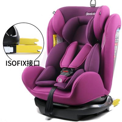 瑞贝乐(REEBABY)RIOLA汽车儿童约束系统(汽车安全座椅)906/906F 美队0-12岁正反安装0-36kg 艺术紫带ISOFIX接口