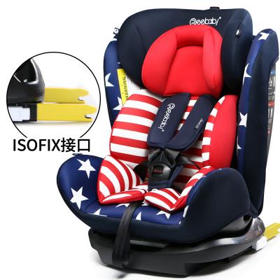 瑞贝乐(REEBABY)RIOLA汽车儿童约束系统(汽车安全座椅)906/906F 美队0-12岁正反安装0-36kg 美国队长带ISOFIX接口