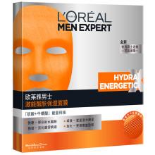 欧莱雅(LOREAL)男士激能醒肤保湿面膜 30ml*5片
