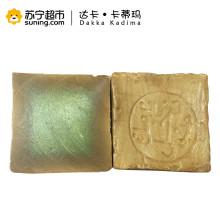 天然手工橄榄皂5年 DAKKA KADIMA 叙利亚进口 手工皂 深层清洁 滋润保湿 控油爽肤 220克