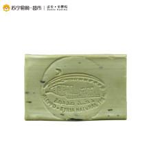天然橄榄玫瑰茉莉皂 DAKKA KADIMA/达卡卡蒂玛 叙利亚进口 手工皂 保湿补水 各种肤质通用 150克