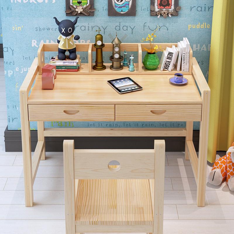 美梦居 学习桌 实木书桌可升降型电脑桌 中小学生课桌