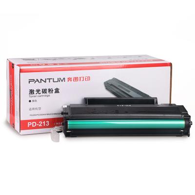奔圖(PANTUM) PD-213 適用于P2206、 P2206NW 、M6202 、M6202NW 、M6603NW