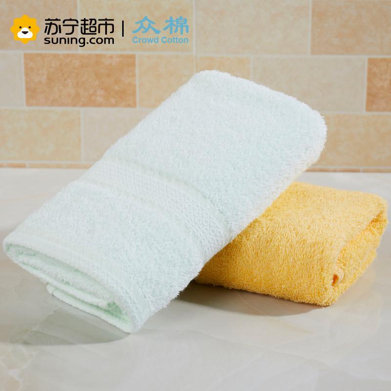 众棉 素色缎档纯棉毛巾2条装 柔软吸水 全棉亲肤洗脸毛巾 34*76cm 毛巾2条装-粉色、咖色