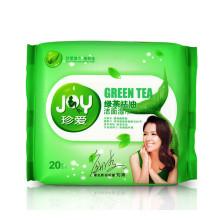 珍爱绿茶祛油洁面成人湿巾便携装20抽湿纸巾卸妆纸
