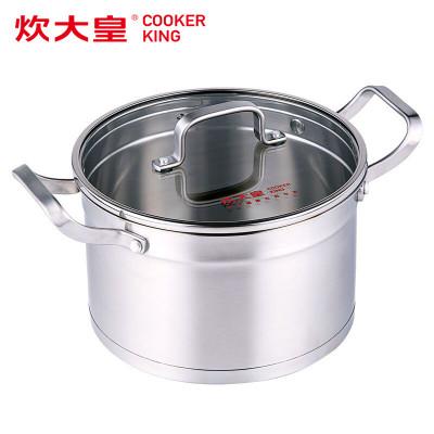 炊大皇(COOKER KING) 汤锅 T20A 玲珑不锈钢汤锅加厚复合锅底 20CM