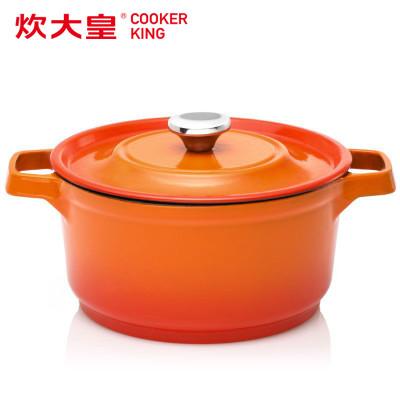 炊大皇(COOKER KING) 汤锅 T20ATQ5 铁器世家五号铸铁珐琅汤锅 火焰橘 20cm
