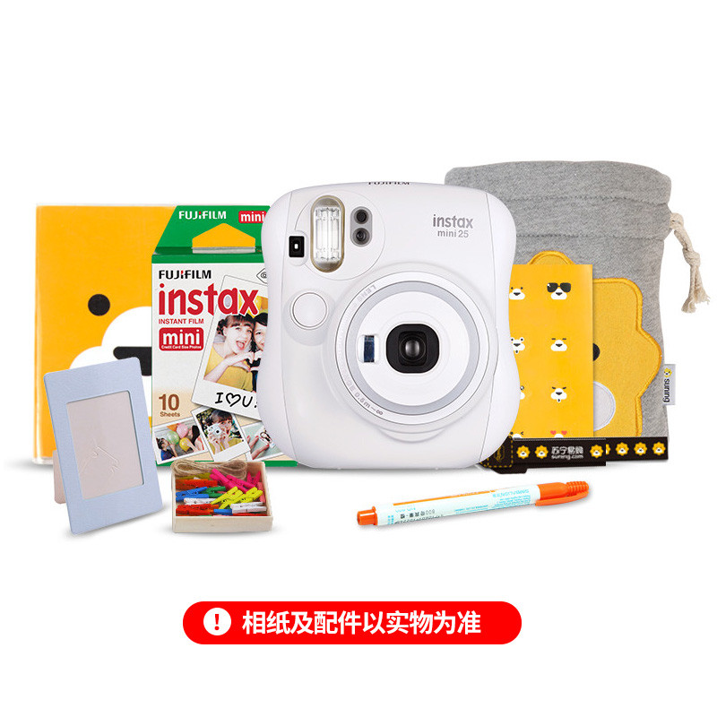 富士(FUJIFILM)趣奇(checky)instax mini25白 特惠套餐