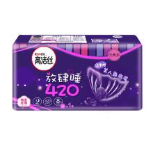 高洁丝 kotex 经典系列丝薄棉柔 国产 卫生巾夜用420 8+1片