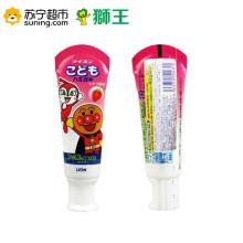 狮王儿童防蛀牙膏草莓40g