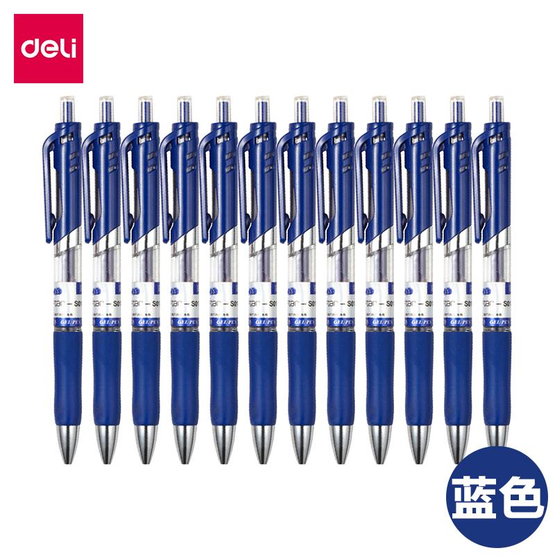 得力deli 按动中性笔 0.5mm签字笔中性笔 12支/盒 蓝色(24支)
