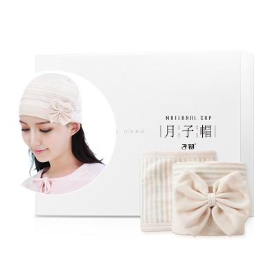 子初 月子帽(单用款+头巾款)孕产妇月子帽子 防风透气月子头巾 产后必备孕妇帽