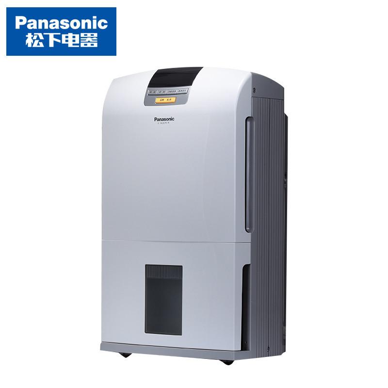 Panasonic брэндийн агаар цэвэршүүлэгч F-YCJ17C-X