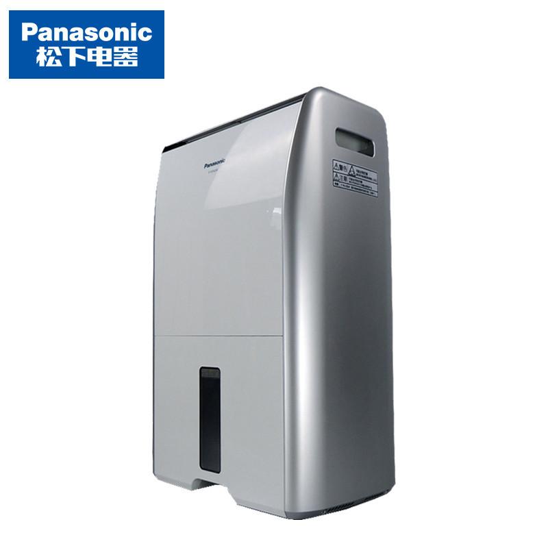 Panasonic брэндийн агаар цэвэршүүлэгч  F-YCL27C
