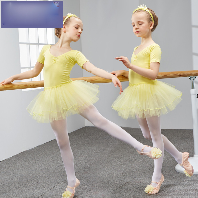儿童舞蹈服装女童练功服儿童芭蕾舞裙考级服幼儿体操演出服 120cm