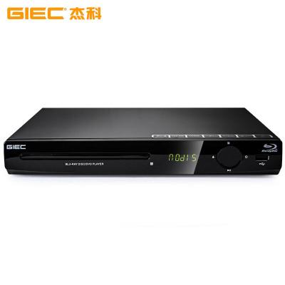 杰科(GIEC)BDP-G2805 蓝光dvd播放机影碟机 高清USB 光盘 硬盘 网络播放器(黑色)