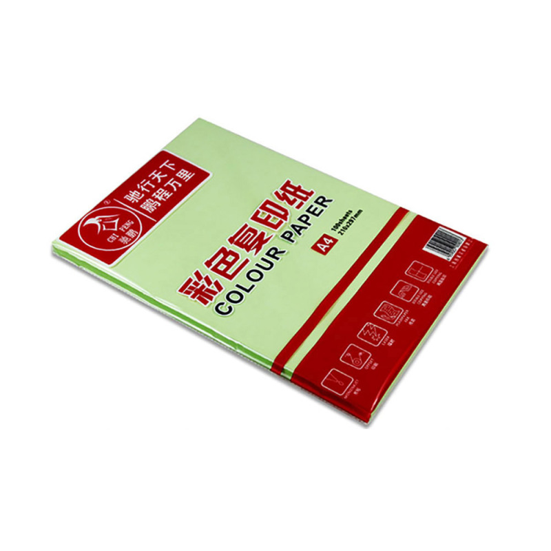 驰鹏(CHI PENG)A4 80g浅绿复印纸 100张/包 2包装 手工折纸彩色千纸鹤纸 儿童剪纸彩色卡纸 复印纸