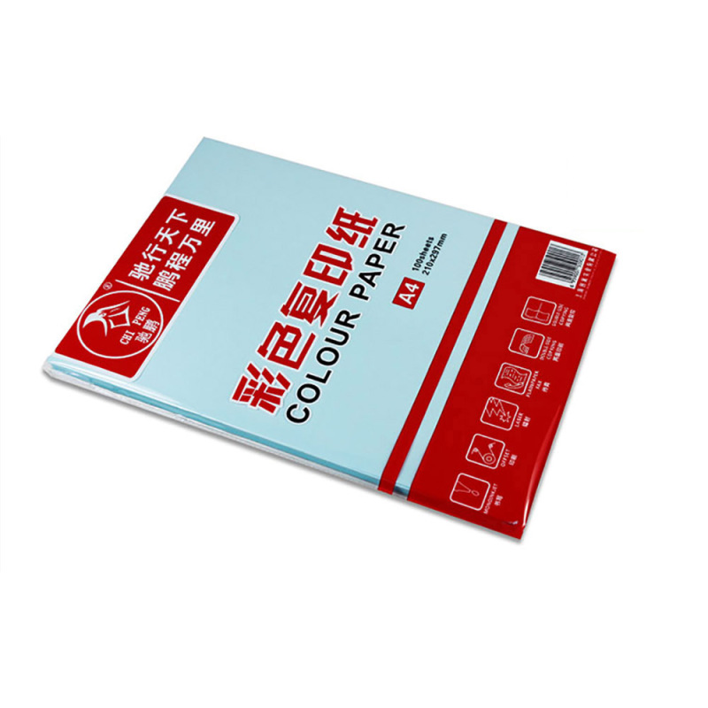 驰鹏(CHI PENG)A4/80g浅蓝色复印纸 2包装 a4打印纸 彩色复印纸 手工折纸 千纸鹤纸 儿童剪纸