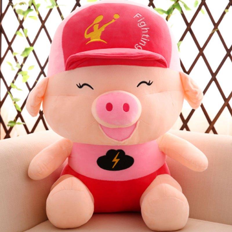 可爱卡通小猪毛绒男女宝宝玩具抱枕布娃娃大号可爱麦兜猪玩偶公仔儿童