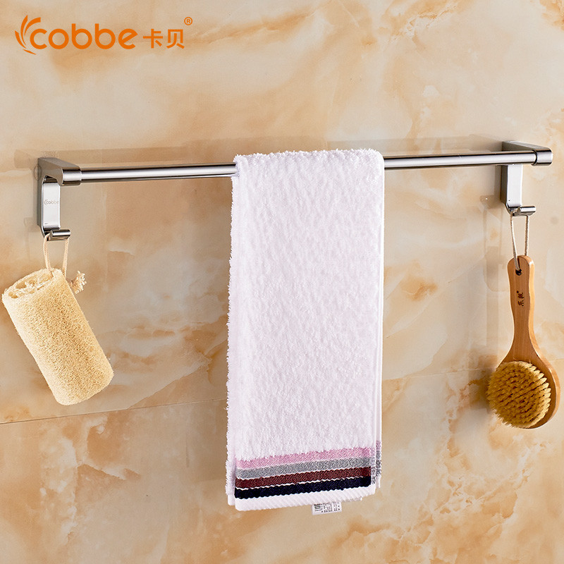 卡贝不锈钢毛巾架单杆双杆壁挂晾毛巾架浴室挂架凉毛巾架卫生间毛巾杆 单杆T11181