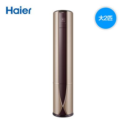 海尔(Haier)2匹 变频 KFR-50LW/07UDP21AU1 1级能效 自清洁 除PM0.3 冷暖 柜机空调