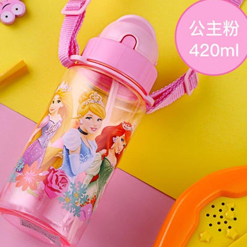 家用水壶防摔宝宝喝水杯子带吸管杯卡通可爱学生喝水杯子 公主粉420m
