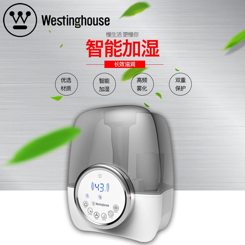 美国西屋(WESTINGHOUSE)超声波加湿器 SRK-W690