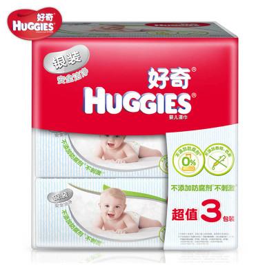 好奇(Huggies)无纺布银装湿巾80抽3包装