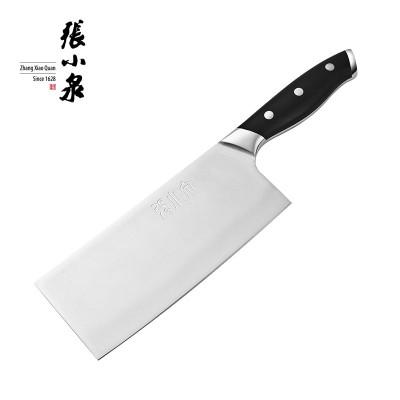 张小泉(Zhang Xiao Quan)HNB黑金单片刀 不锈钢切片刀德国钼钒钢菜刀厨房切菜刀W70045000