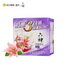六神除菌香皂特惠三块装(百合)