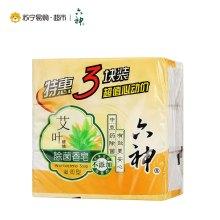 六神艾叶除菌香皂(滋润型)特惠三块装